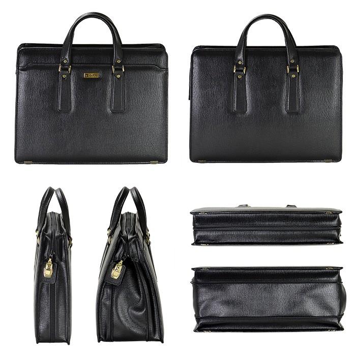 ブリーフケース メンズ ビジネスバッグ 底W B4 42cm 日本製 豊岡製鞄 G-ガスト #22031
