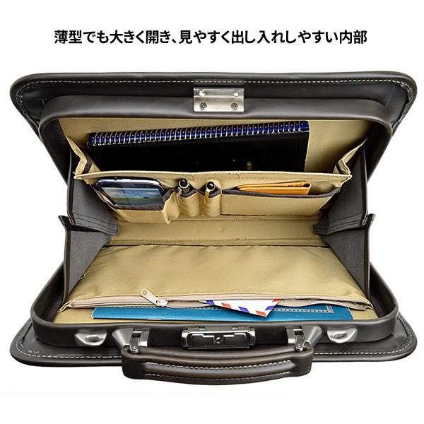 仕様1 ダレスバッグ 薄型 薄マチ ビジネスバッグ メンズ 37cm A4 PHILIPE LANGLET #22286
