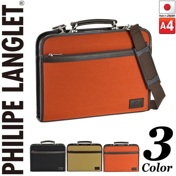 ダレスバッグ 薄型 薄マチ ビジネスバッグ メンズ 37cm A4 PHILIPE LANGLET #22286
