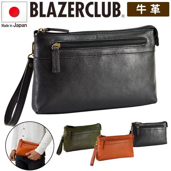 日本製 本革 セカンドバッグ メンズ 牛革 BLAZER CLUB #25849