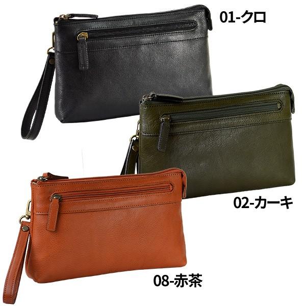 カラー 日本製 本革 セカンドバッグ メンズ 牛革 BLAZER CLUB #25849