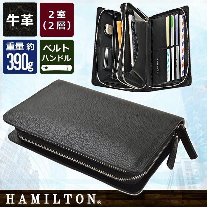 メンズ 21cm 牛革 型押し iPhone7 Plus 2室 2層 クラッチバッグ セカンドバッグ ビジネス フォーマル カジュアル 通勤 休日 旅行 黒