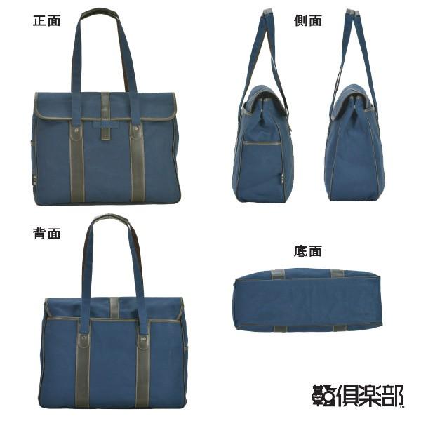 帆布カブセトート パラフィン帆布 撥水加工 42cm【B4ファイル】【平野鞄】#26572-4