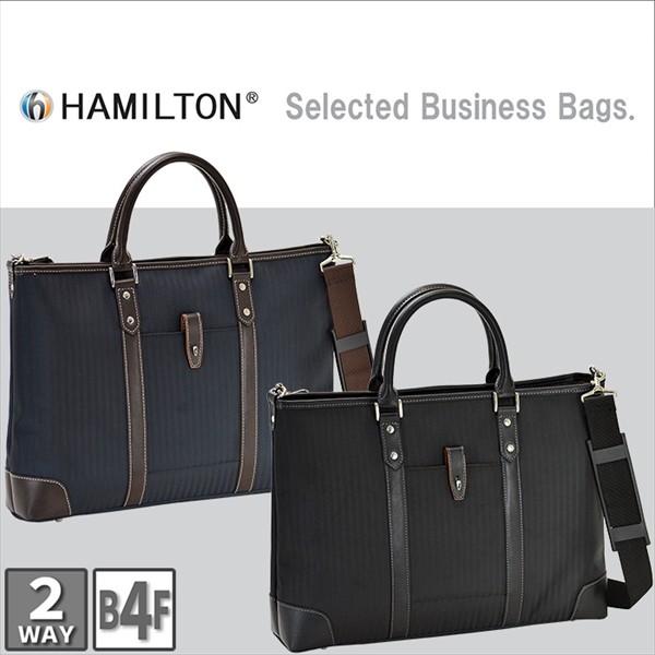 ビジネスバッグ メンズ ブリーフケース HAMILTON #26607