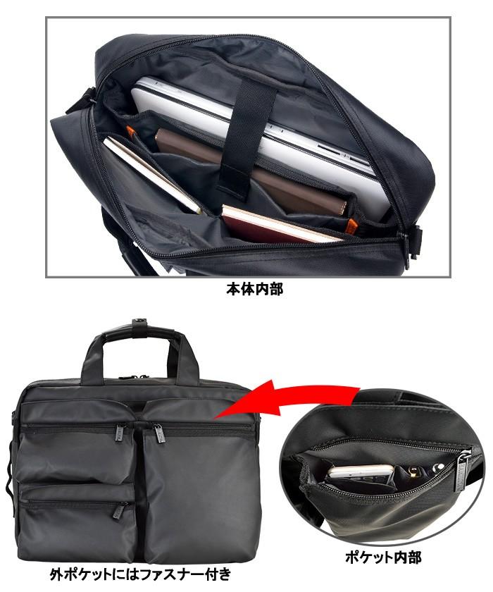 仕様2 ビジネスバッグ メンズ ブリーフケース HAMILTON #26609