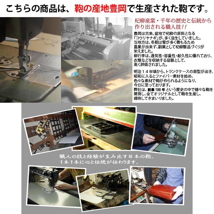 平野鞄 平野商店 鞄の産地 兵庫県豊岡市で生産された鞄