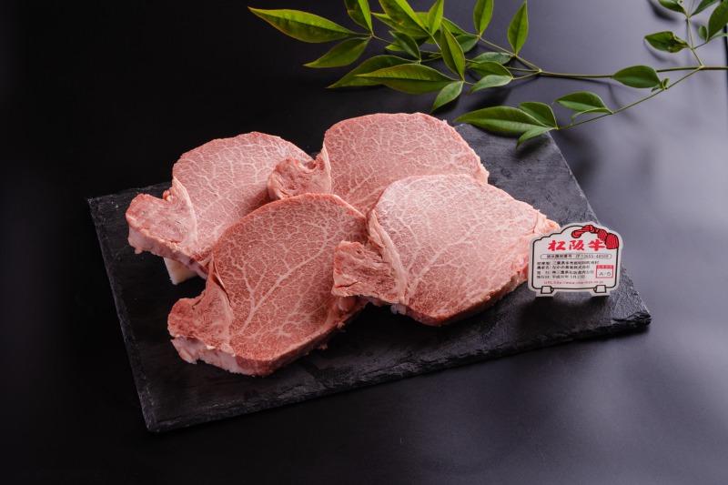 松阪牛フィレステーキ用A5ランク180g×2枚360g送料無料|国産黒毛和牛牛肉ギフトお歳暮贈答内祝い風呂敷