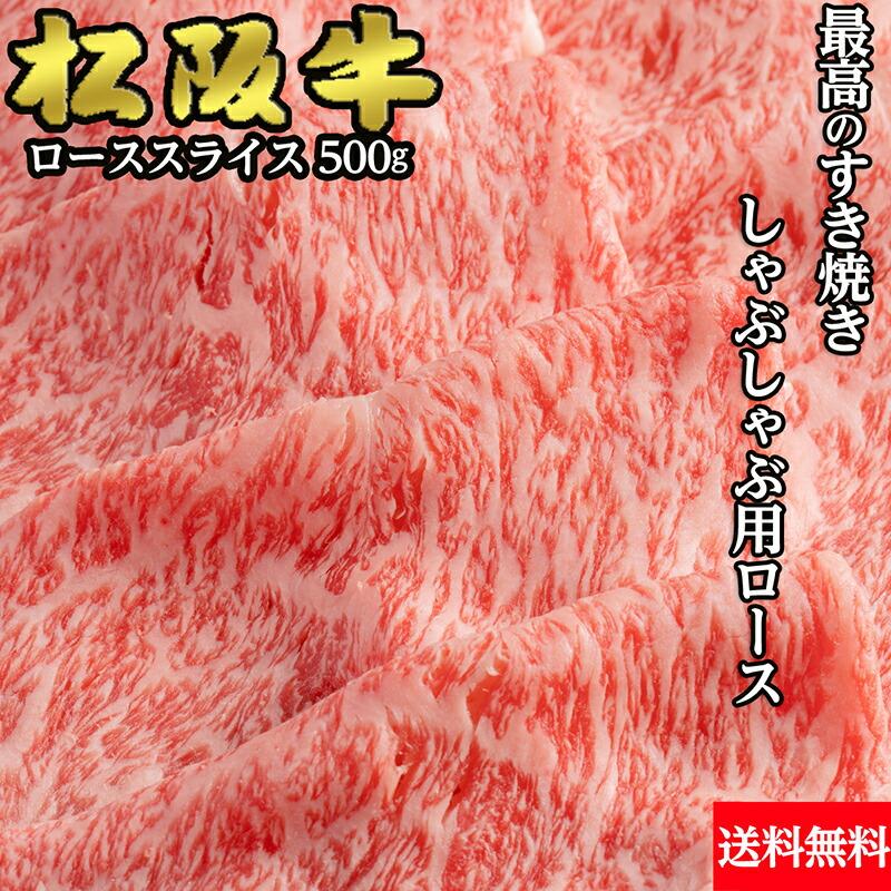 https://image.rakuten.co.jp/nikuno-iseya/cabinet/07584197/imgrc0073561121.jpg