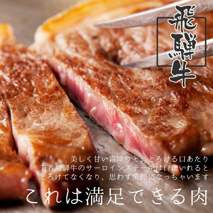 日本一の飛騨牛、オリンピック一位獲得