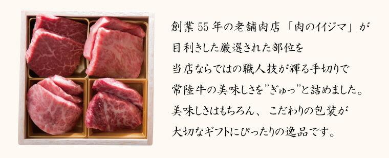 常陸牛焼き肉小箱のおすすめ