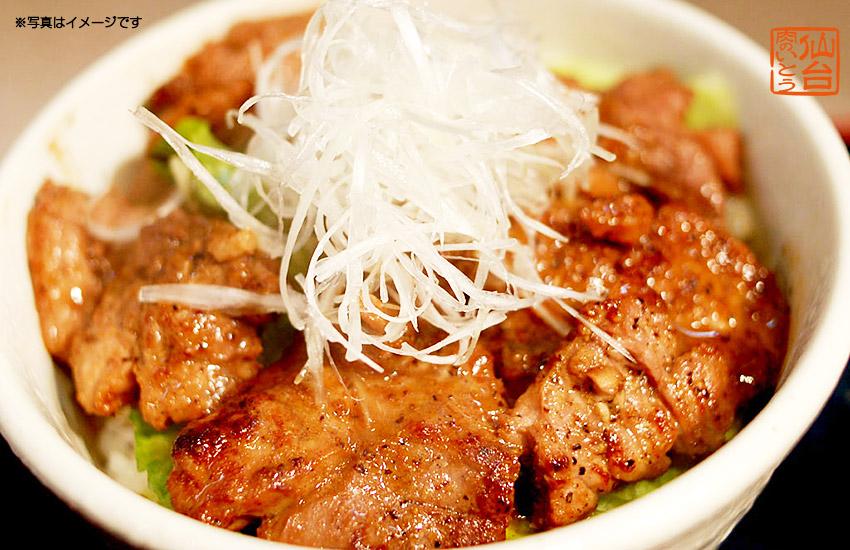 レシピ2味噌牛たん丼写真