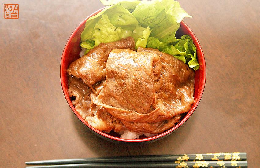 仙台黒毛和牛焼き肉丼。
