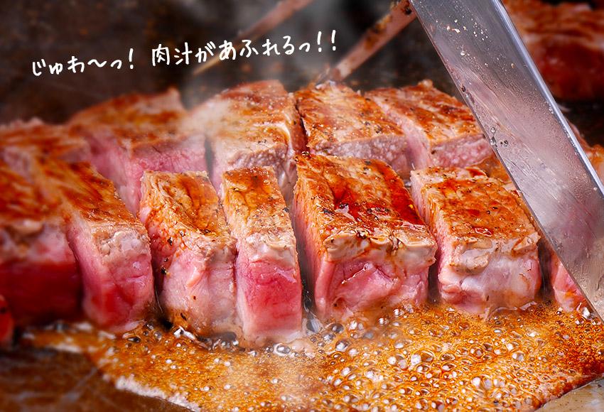 仙台牛サイコロステーキイメージ