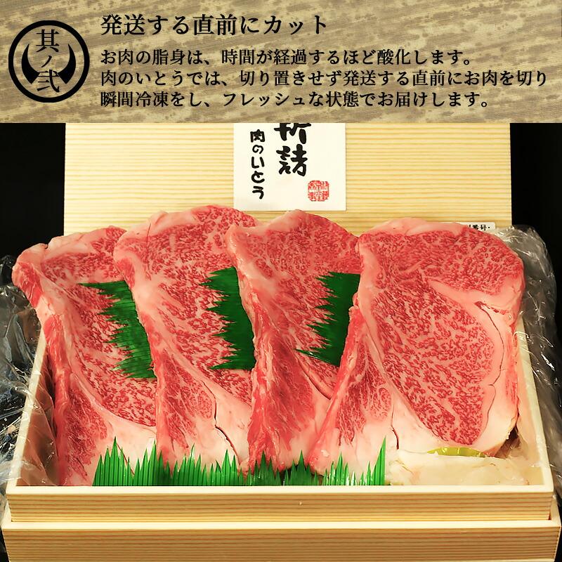 肉のいとうの仙台牛サーロインはココが違う!!(其の三)発送する直前にカット。お肉の脂身は、時間が経過するほど酸化します。肉のいとうでは、切り置きせず、発送する直前にお肉を切り、フレッシュな状態でお届けします。