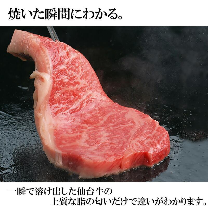 最高賞5度受賞。最高級A5ランク仙台牛サーロインステーキ