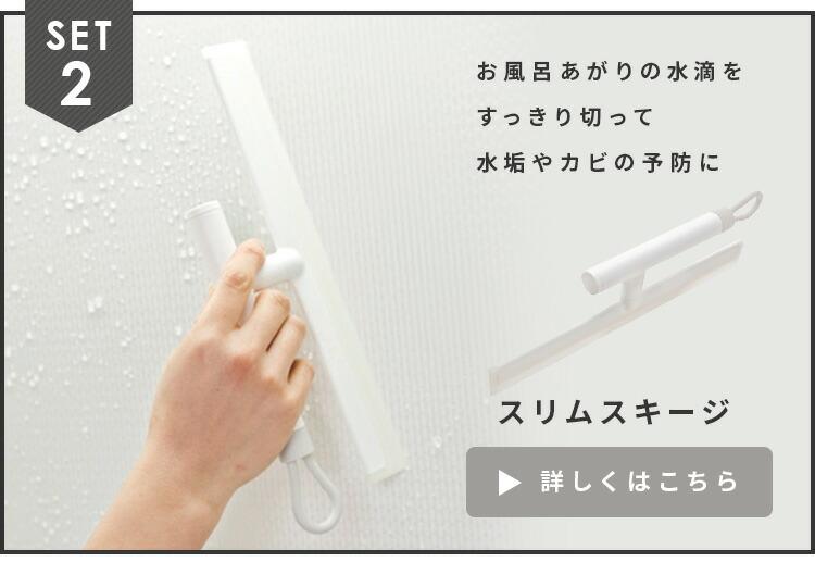 QQQ バスクリーナー セット 風呂掃除