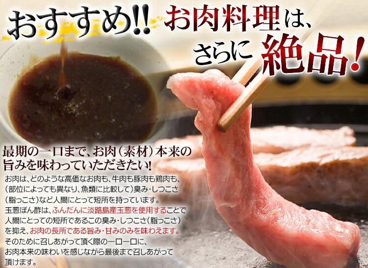 お肉料理はさらに絶品!