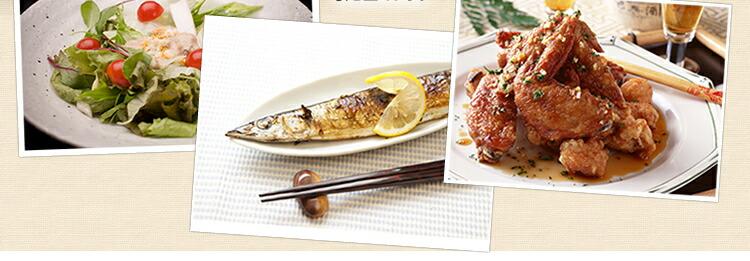 お肉から魚料理までオールマイティ!
