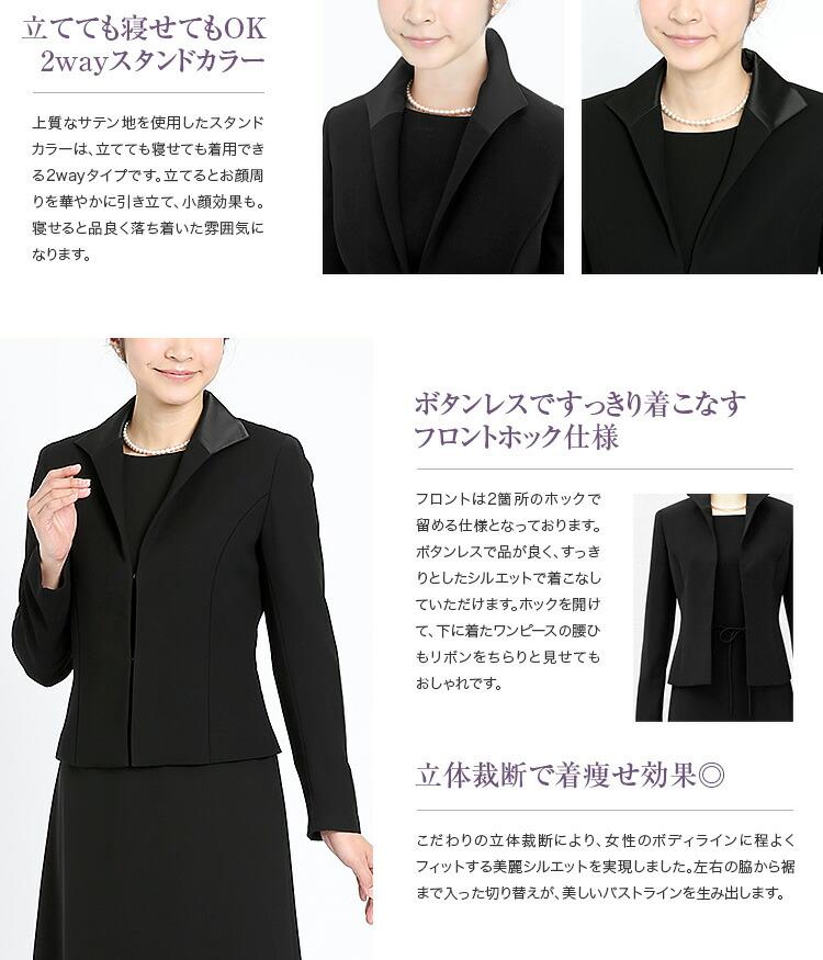 ブラックフォーマル 喪服 礼服 DW04-1-2