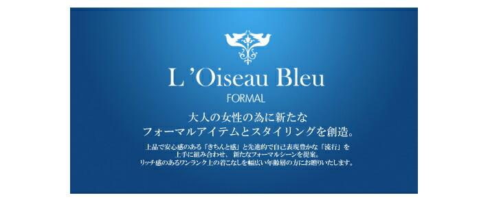 ブラックフォーマル 喪服 礼服 LB-EN102
