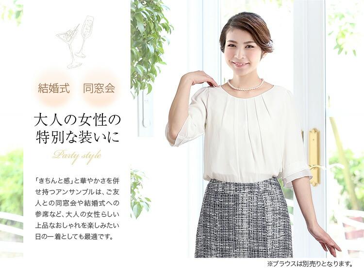 セレモニースーツ 入園式 入学式 卒園式 卒業式 cs-2070