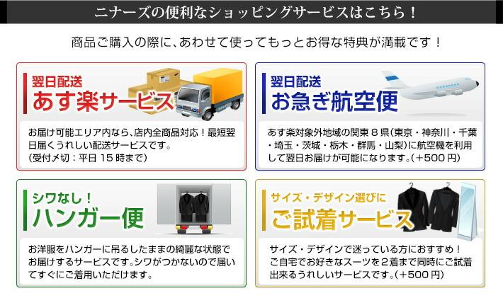 item_service_01ss.jpg?1