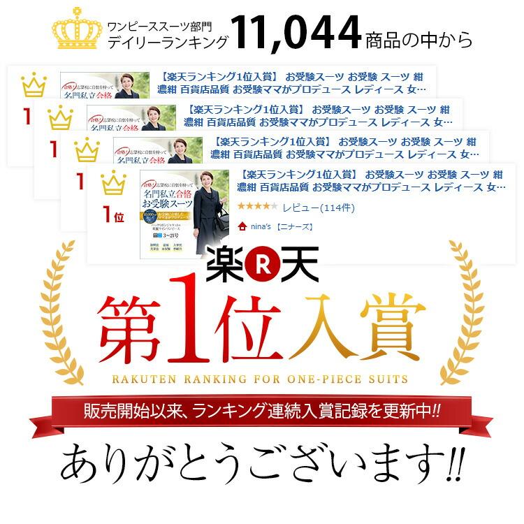 ks-005_rank_re.jpg