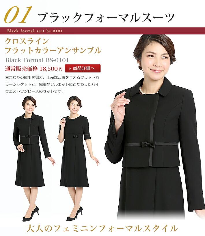 フォーマルバッグ パールアクセサリー 女性  用念珠 慶弔ふくさセット ブラックフォーマル