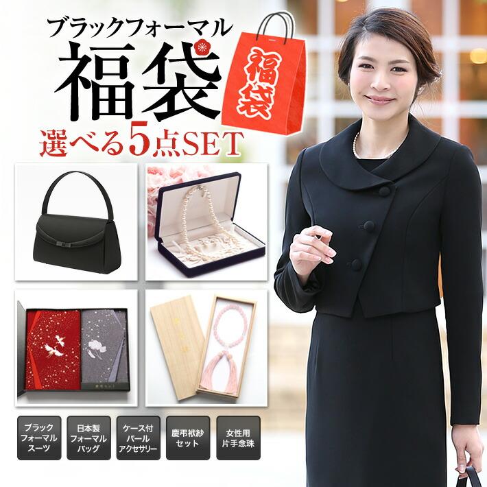 フォーマルバッグ パールアクセサリー 女性用念珠 慶弔ふくさセット ブラックフォ  ーマル