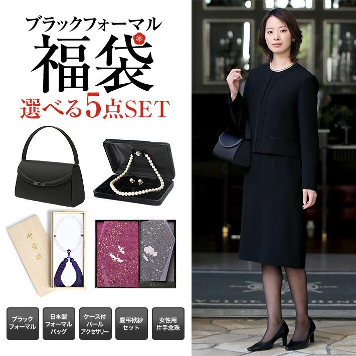 フォーマルバッグ パールアクセサリー 女性用念珠 慶弔  ふくさセット ブラックフォーマル