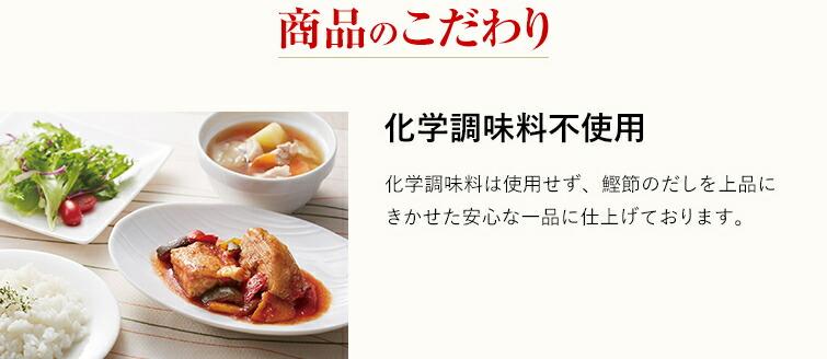 にんべんのお惣菜詰合せ