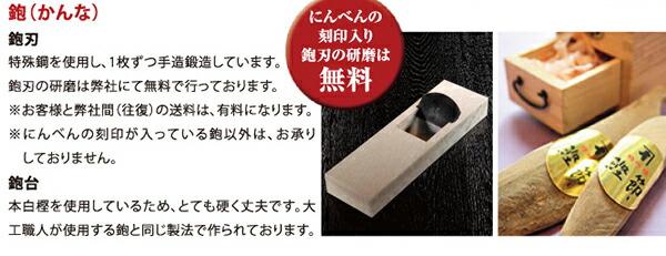 鰹節削り器 商品紹介