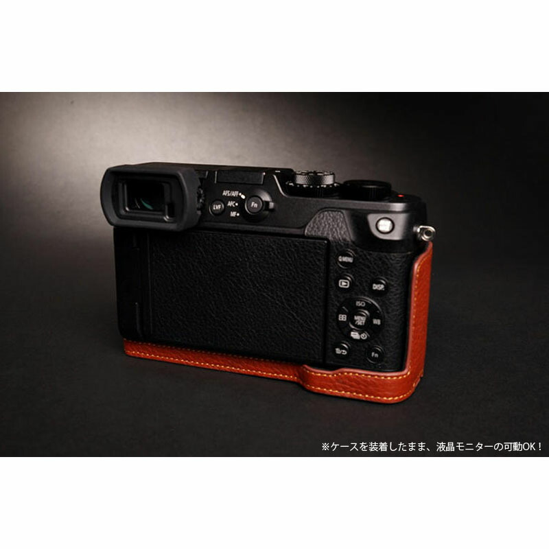 TP/おしゃれ本革カメラケース
