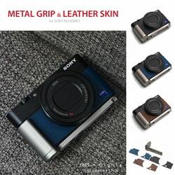 メタルグリップ&貼り革ステッカー
