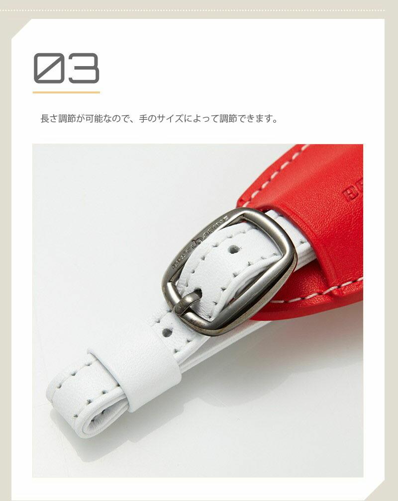 zおしゃれ本革カラフルミニグリップ
