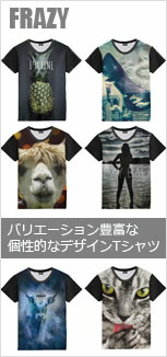 FRAZY/デザインTシャツ