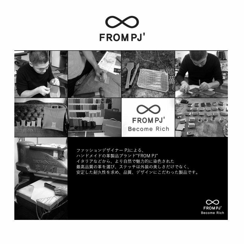FROMPJ/おしゃれバッグ