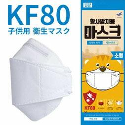 KF80マスク