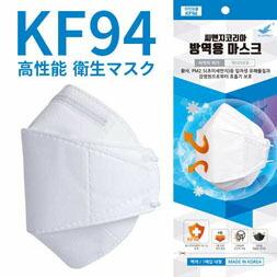 KF94マスク