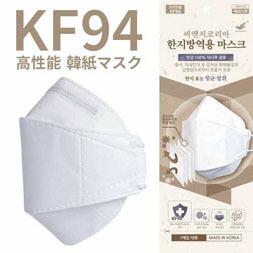 KF94プレミアムマスク
