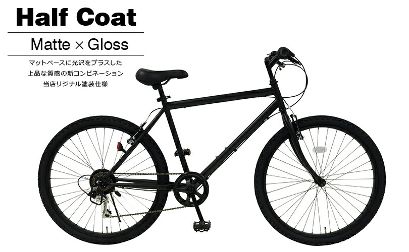自転車 26インチマウンテンバイク 280-A2