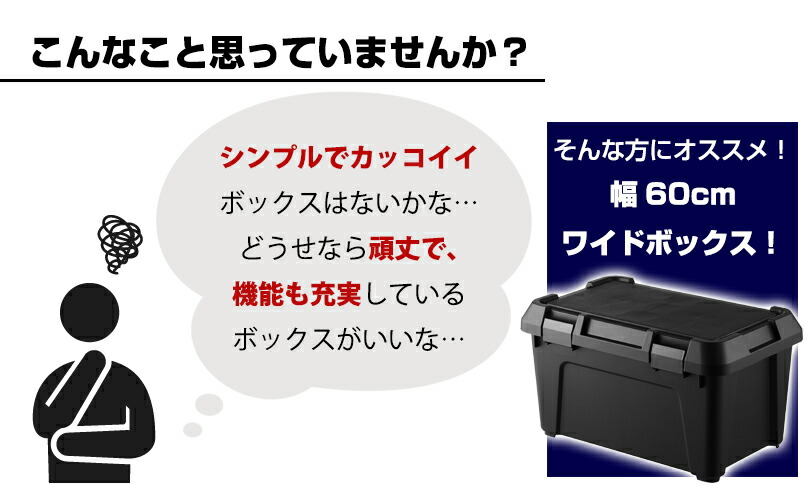140-a20 収納ボックス