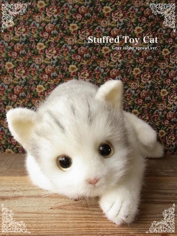 猫 ぬいぐるみ リアル サバトラ猫