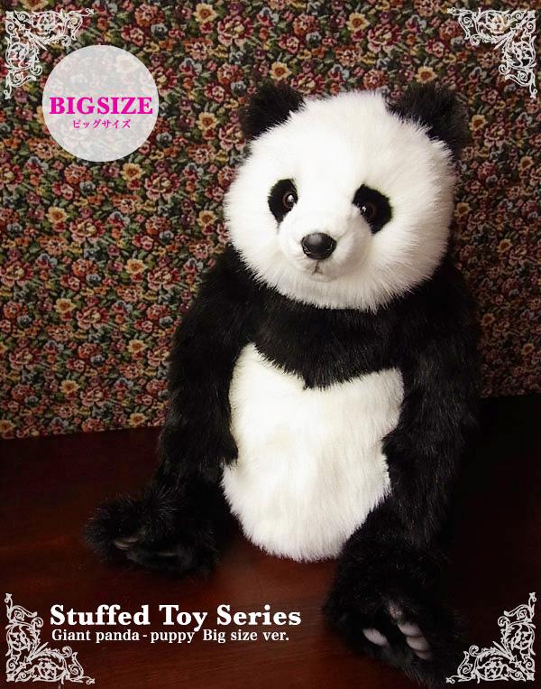Nini And Quino Panda Jumbo Plush Real Hansa S Child S Life Size