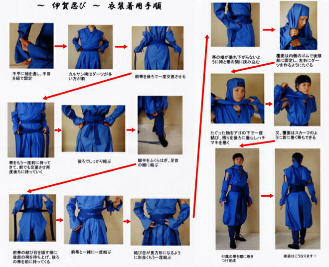 Japanese woman ninja kunoichi 8