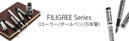 filigree series