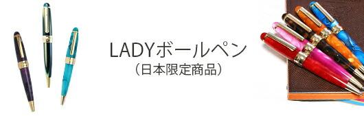 ladyボールペン