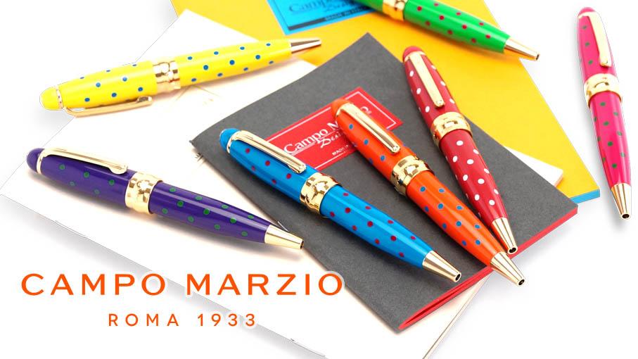 CAMPO MARZIO カンポマルツィオ