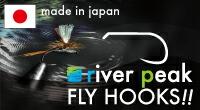 flyhook