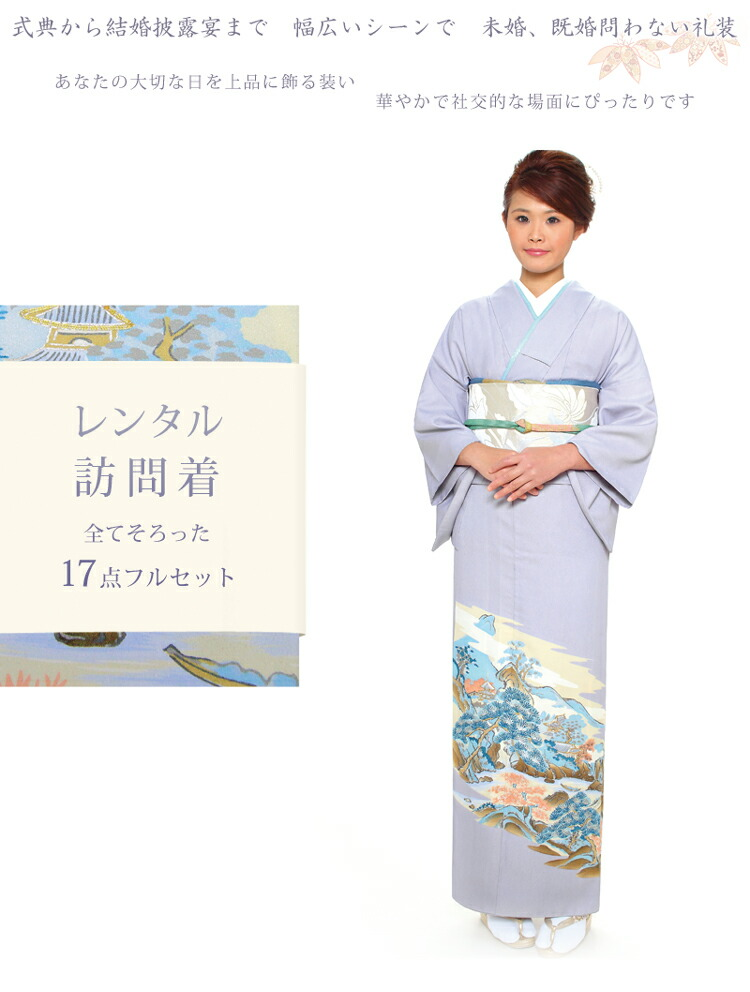 A Graduation Ceremony The Seven Five Three Festival Omiyamairi In Tea Party And Ceremonies Are Formal Visiting Dress
